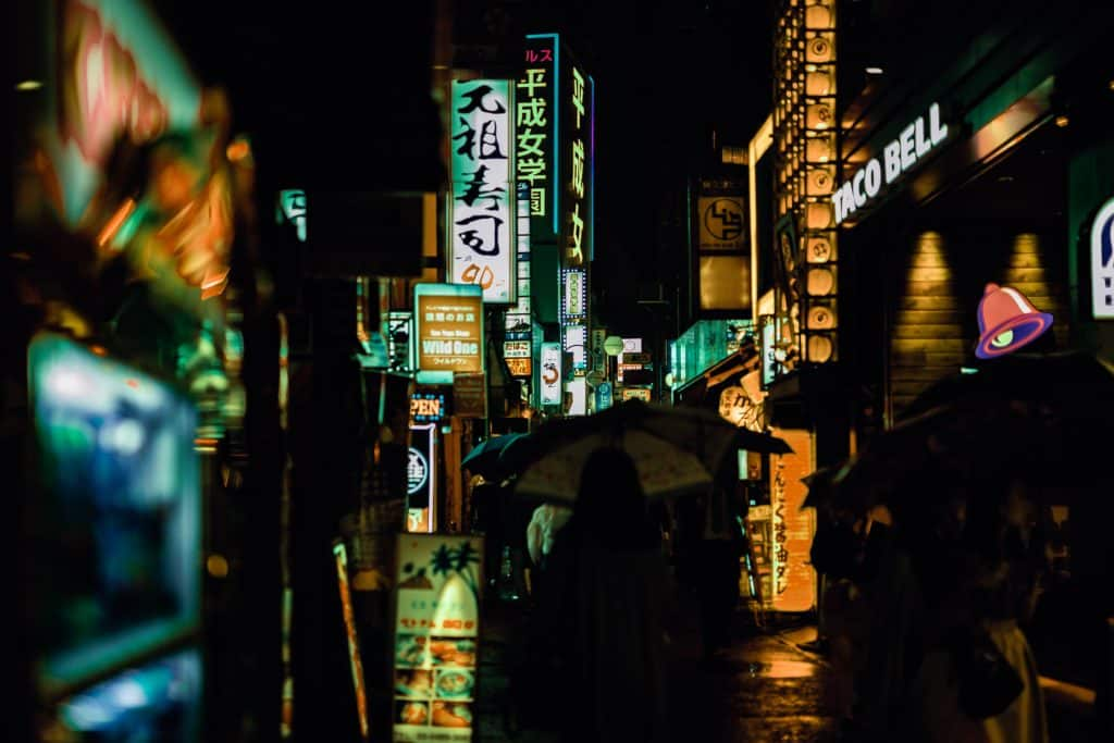 Tokyo Tour - Attractions To Visit In Tokyo