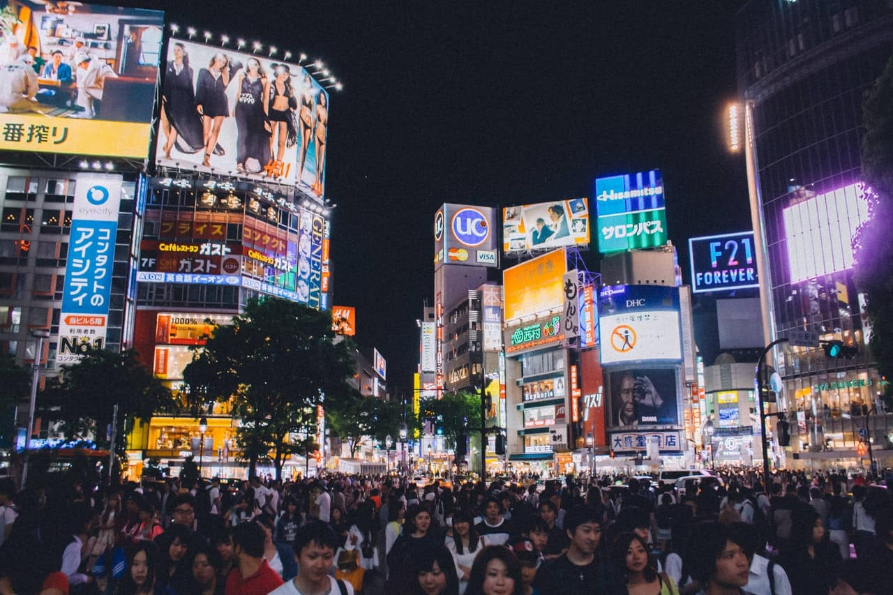 What Makes Japanese Famous